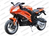 Dongfang  DF50SST | 50cc