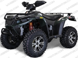 ATVs for Sale | Wholesale Motorsports