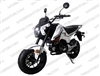 "TaoTao/Tao Motor Hellcat 125 | CA Legal | 12"" Aluminum Wheels, Full Manual Motorcycle"