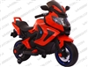 BQ3188 | 6V Kids Battery Operated Ride-On Motorcycle w/ LED Lights, MP3 Player & Aux
