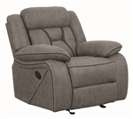New Jersey Zone Item-Coaster 602263 GLIDER RECLINER