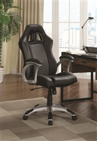 Coaster 800046 OFFICE CHAIR
