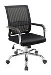 Coaster 881055 OFFICE CHAIR