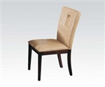 Cream Pu Side Chair