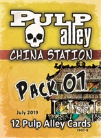 2019-07B - China Station Card Pack #07