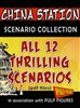 SCENARIO COLLECTION - CHINA STATION - DC