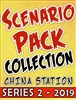 SCENARIO PACK COLLECTION 2019 -- SERIES #2: CHINA STATION
