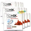 12x Kotex Ultra Thin Super With Wings Sanitary Protection Silky Soft Pads