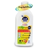 SunSense Kids SPF50+ UVA & UVB Broad Spectrum Lotion 125ml
