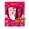 Yardley English Rose Hand & Nail Set