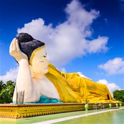 Yangon Tours - Highlights of Bago
