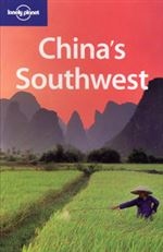 China's Southwest