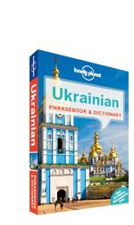 Ukrainian Phrasebook Lonely Planet