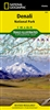 Denali National Park and Preserve Alaska map 222T. Denali National Park and Preserve covers a staggering six million acres of truly wild and pristine wilderness, bisected by a single road. The crown jewel of the park is the towering 20,320 foot Mount McKi