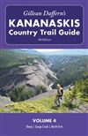 Kananaskis Country Trail Guide Hiking Guide Book. Includes Sheep and McLean Creek. With over 100,000 copies of the previous editions sold, Gillean Dafferns bestselling hiking guides to Kananaskis Country have been completely reformatted, revised and updat