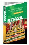 Brazil Culture Smart Guide Book. Culture Smart! provides essential information on attitudes, beliefs and behavior in different countries, ensuring that you arrive at your destination aware of basic manners, common courtesies, and sensitive issues. These c