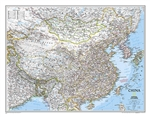 China Classic National Geographic Wall Map