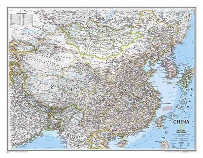 China Classic National Geographic Wall Map. This detailed political map of China accurately shows locations of provincial boundaries, cities and towns, major highways and roads, rivers and waterways, and other geographic features.
