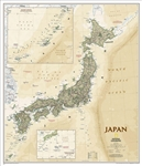 Japan Executive Wall Map - National Geographic. The signature Classic style map of Japan features a bright color palette with blue oceans and the country's terrain detailed in stunning shaded relief that has been a hallmark of National Geographic wall map