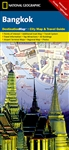 Bangkok National Geographic Destination City Map. Destination Maps combine finely detailed maps with fascinating and practical travel information. Maps feature a large scale city map, richly layered with tourist and business travel locations and informati