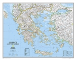 Greece Classic National Geographic Wall Map. The classic National Geographic wall map of Greece shows this beautiful area in uncompromisingly accurate detail. The map includes political boundaries, cities and towns, bodies of water, major roadways, airpor