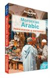 Moroccan Arabic Phrasebook Lonely Planet