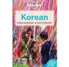 Korean Phrasebook Lonely Planet