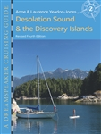 Desolation Sound & the Discovery Islands Sailing Guide Book. This cruising guide, the second in the popular Dreamspeaker series, features more than 100 detailed and informative hand drawn shoreline plans and approach waypoints of selected marinas and smal