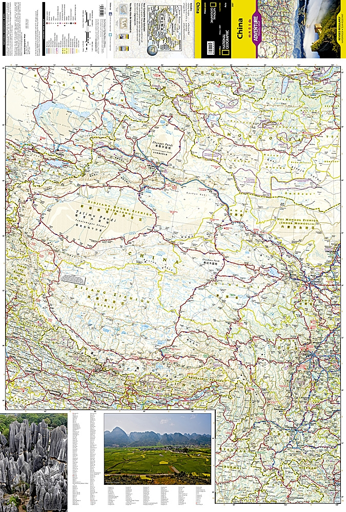 National Geographic Map Of China.China National Geographic Adventure Map