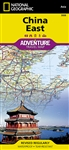 China East National Geographic Adventure Map