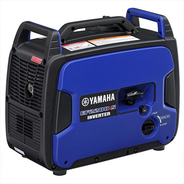 Yamaha EF2200IS 2200 Watt Inverter Generator