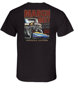 March Meet Push Start (Black)