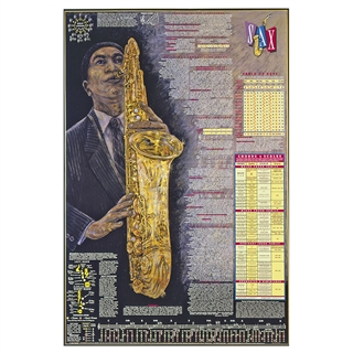 The Saxophone Laminated Poster