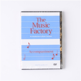Accompaniment DVD