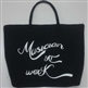 Musician At Work Tote Bag