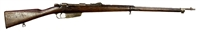 1891 CARCANO RIFLE 6.5x52 - ANTIQUE & HAND SELECT