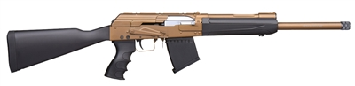 KRAL IO XP 12GA FDE MAG FED SHOTGUN