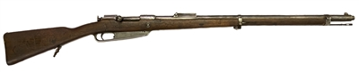 Gewehr 88 Gew 88 (Rifle 1888) Antique