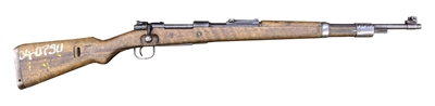 TGF 1950 EAST GERMAN BORDER GUARD RIFLE