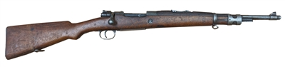 FN 1924 8mm Mauser Carbine Ethiopian Contract  Super Rare