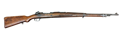 FN Model 1924 Mauser Rifle Ethiopian Contract. Super rare