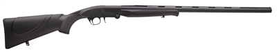 Pardus SB 12GA Single Barrel Shotgun