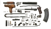 B Grade Matching Romanian Under Folder AK 47 Parts Kit