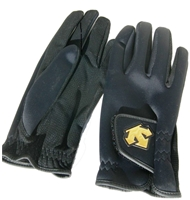 Winter Riding Jockey Gloves Style JRA550 by Descente - Jockey Apparel