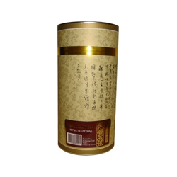 Helmwing Royal Oolong