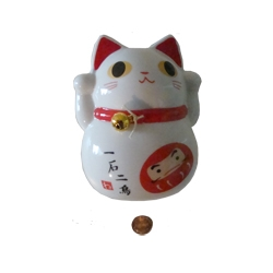 Coin Bank Cat #1