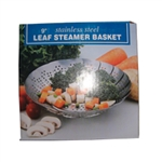 Leaf Steamer Basket