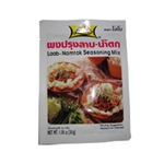 Lobo Laab - Namtok Seasoning Mix