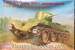 EASTERN EXPRESS 1/35 Tank BT-7 mod 1935 early version