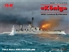 ICM 1/700 WWI German Konig Battleship